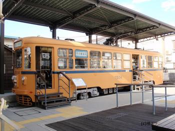 0212_20100424:荒川車庫2.JPG